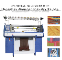 new condition computerized wool flat knitting machine