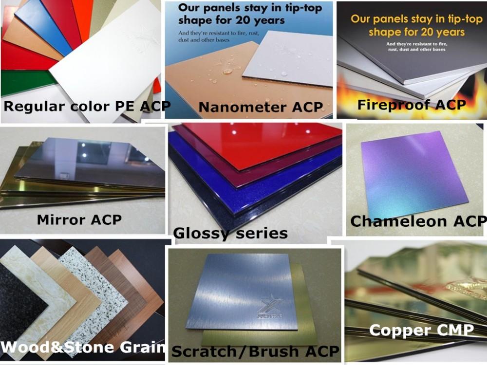 aluminum composite panel.jpg
