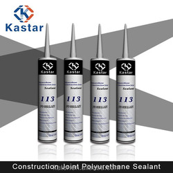 polyurethane sealant,polyurethane silicone sealant,polyurethane adhesive sealant