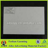 12mm pvc free foam board/vinyl sheet