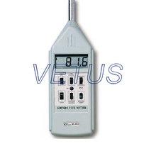 LUTRON SL-4022 SL4022 protable Sound Level Meter Noise Meter Type 1 30-130DB