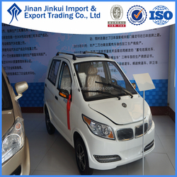 China top smart electric vehicle Goma with resonable price mini electric car