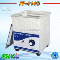 2L baby bottle ultrasonic cleaner with CE,RoHS
