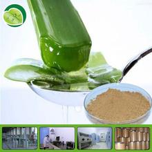 Aloe Vera Extract Total Saponins 20%,Aloe Vera Extract Total Saponins Powder