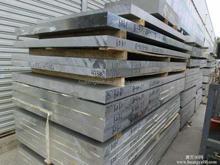 cheap aluminum sheet 5083 h116 anodizing chemical aluminum aluminum composite alucobond panel