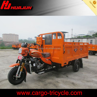 tricycle motorcycle/wholesale adult tricycles/three wheel motorcycle for sale