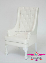 Different size fabric/PU/Leather sofa chair