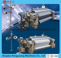 Reliable and heavy duty water jet loom/water jet machine weaving loom/water jet loom for sale
