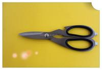 Hot sale full stainless steel household kitchen scissor