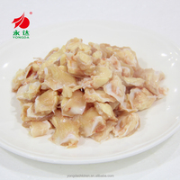leg cartilage for chicken products