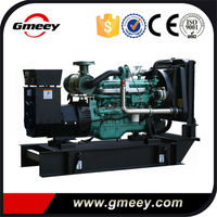 Three-phase brushless 50KVA Open type ISO9001 diesel generator set