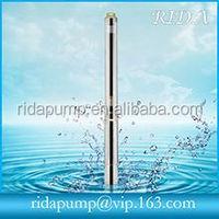 low head pumps high flow, low pressure submersible pump