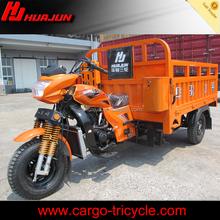 200cc HUJU Three-wheel motorcycle/3 wheeler 2015 for sale