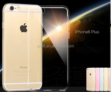 2015 hot selling free sample 0.6mm ultra thin phone case for iPhone 6 6plus
