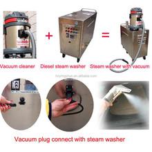 CE LPG 20 bar mobile vapor portable steam jet car wash machine price