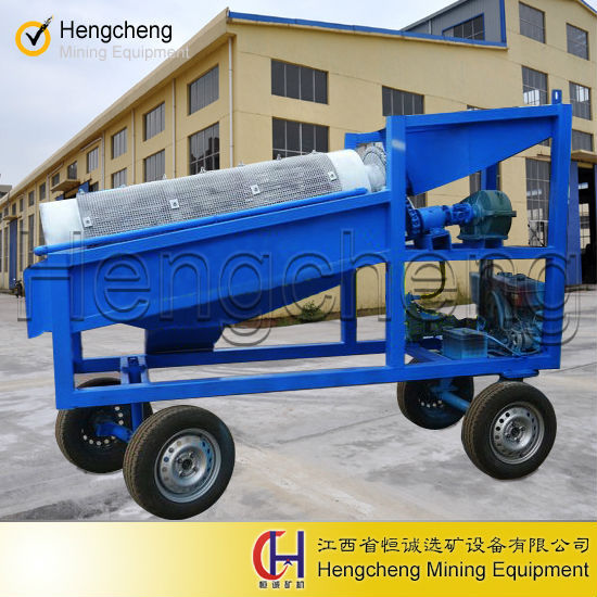 Mini Mining Equipment : Low invest mini wash plant trommel screen small scale