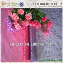 Bulk sale cheap colorful packing wholesale florist supplies