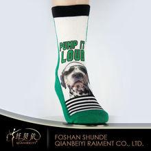 Custom sublimation wholesale happy animal printed socks for children