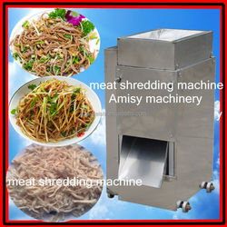 best meat floss machines cooked meat shredding machines