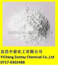 drilling mud barite,oil drilling barite,barite powder/barite price /barite ore building coating barium sulphate
