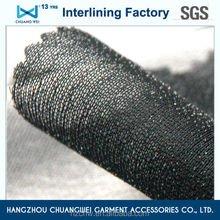China ployester garment woven fusible 4 way stretch fabric tricot knitted fusible interlining(5100) With SGS