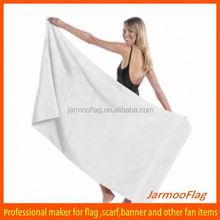 summer holiday beach towel