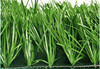 synthetic lawn product a best-quality artificial grass