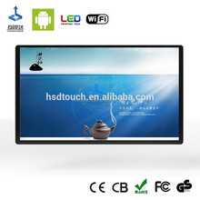 65inch lcd android advertising tv
