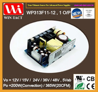 UL CE Approved 12v 30a dc motor high power supply 365w