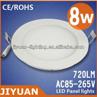 High quality&Factory price 8W led light panel in zhongtian