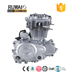 200cc air cooling engine passenger three wheels motorcycle
