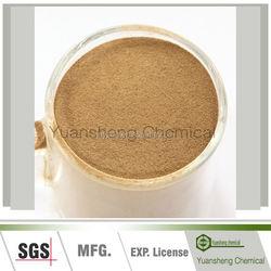 High quality cement / concrete admixture superplasticizer