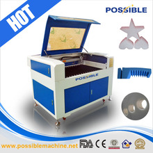 2014 hot selling possible brand laser engraving/marking machine/mobile phone shim laser cutting machine