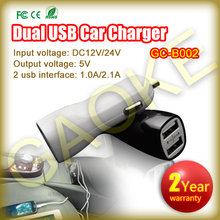 Car Styling Dual USB Output 5V 2.1A Car Charger Adapter