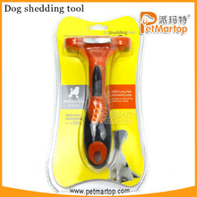 2015 new pet products dog comb electric dog grooming brush dog hair brush