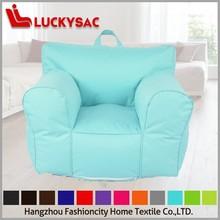 Baby/Kids Square Arm Style Bean Bag Sofa