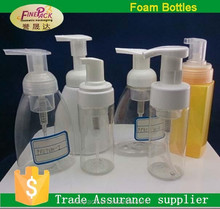 150ml 200ml 250ml 300ml foam pump bottle for packaging