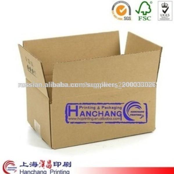 специально отпечатанные доставки картонные коробки
