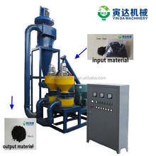 micro powder grinding mill/used flour mill machines