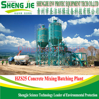 small capacity HZS25 concrete batching plant for construction