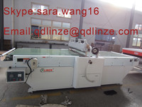 Woodworking Machinery UV curtain coater for sale