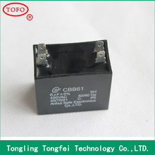reasonable price speed regulation capacitor sh ac motor fan capacitor with 2 wires cbb61
