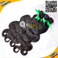 2015 Alibaba New coming 100% raw unprocessed virgin brazilian body wave with cheap price