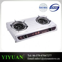 New 2 gas burners Stainless steel lgp gas stove,high quality table gas stove