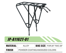 Rear Mount Carrier 3 Bikes Rack (KB-CR-19)