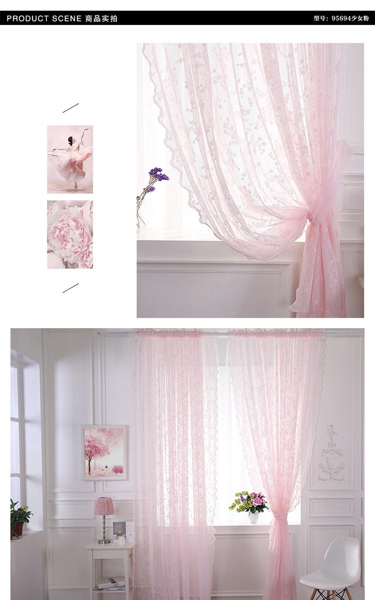 Fashion laatste gordijn ontwerpen, kuif home design gordijnen ...