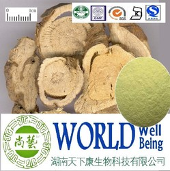 Hot sale Sophora flavescens extract/Oxysophocarpine 98%/sophora flavescens root extract/Anti-hepatitis plant extract