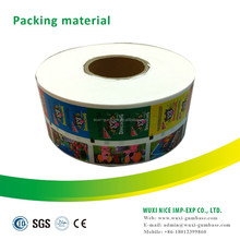 High quality food grade bubble gum packaging wrapper