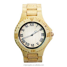 2015 Wholesale natural eco friendly wood watch , bamboo wrist watch