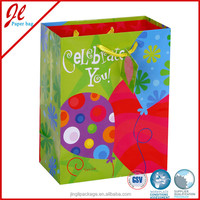 Baloon Birthday Paper Gift Bags with satin ribbon handle
